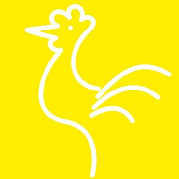 Nóż kuchenny, HACCP, żółty, L 220 mm